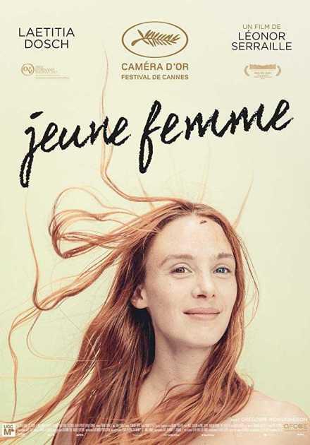 فيلم Jeune femme 2017 مترجم