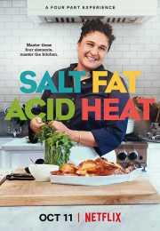 برنامج Salt, Fat, Acid, Heat الموسم الأول