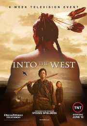 مسلسل Into the West الموسم الاول