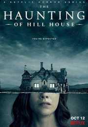 مسلسل The Haunting of Hill House الموسم الأول