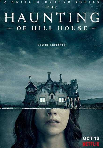 مسلسل The Haunting of Hill House