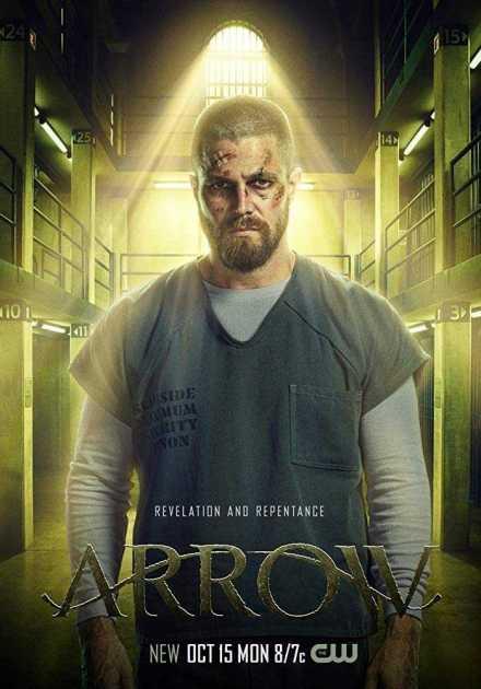 مسلسل Arrow