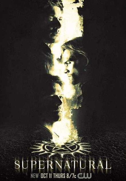 مسلسل Supernatural الموسم الرابع عشر