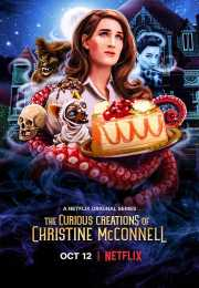 برنامج The Curious Creations of Christine McConnell الموسم الأول