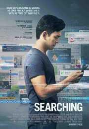 فيلم Searching 2018 مترجم