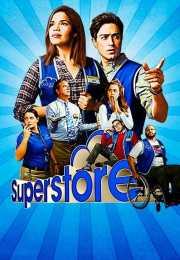 مسلسل Superstore الموسم الرابع – الحلقه 7