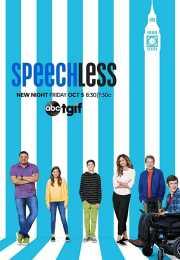 مسلسل Speechless الموسم الثالث – الحلقة 8