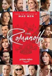 مسلسل The Romanoffs الموسم الأول