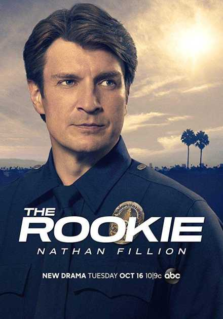 مسلسل The Rookie