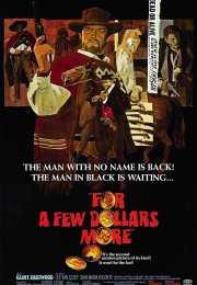 فيلم For a Few Dollars More 1965 مترجم