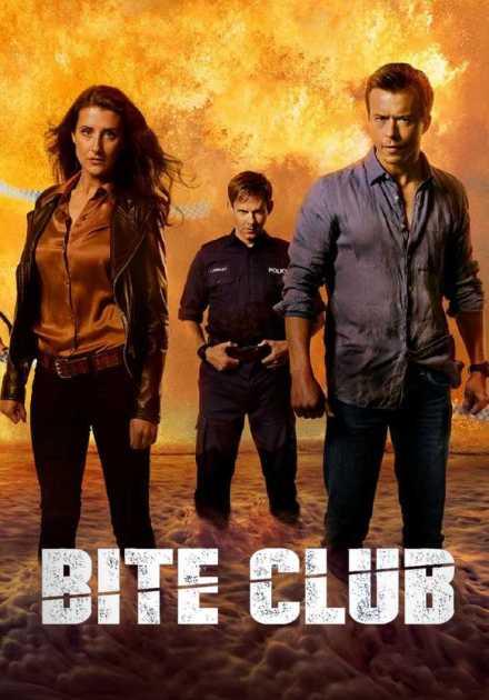 مسلسل Bite Club