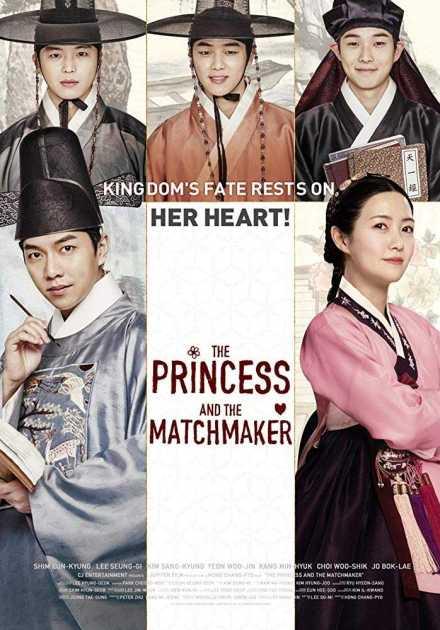 فيلم The Princess and the Matchmaker 2018 مترجم