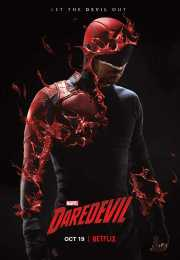 مسلسل Daredevil الموسم الثالث