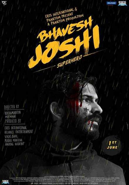 فيلم Bhavesh Joshi Superhero 2018 مترجم