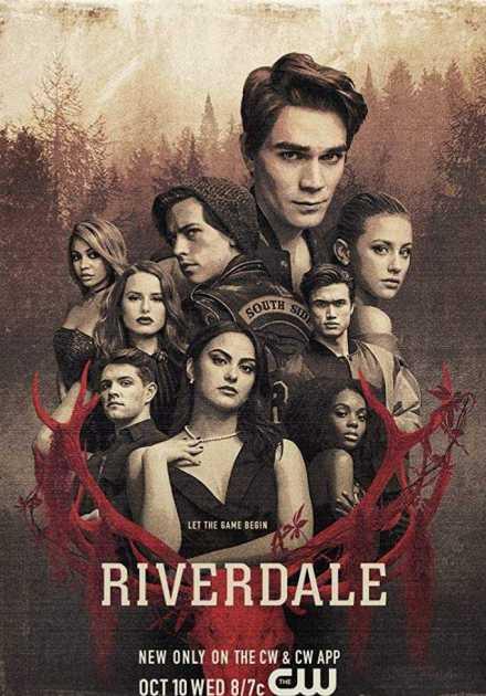 مسلسل Riverdale