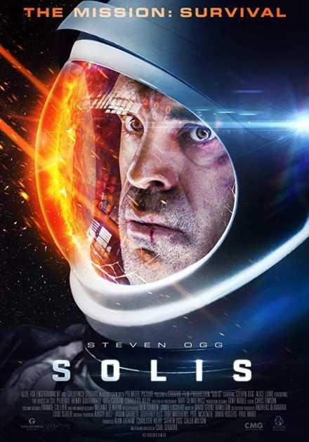 فيلم Solis 2018 مترجم