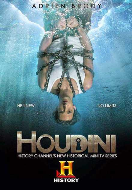 مسلسل Houdini