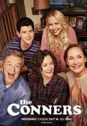 مسلسل The Conners الموسم الأول – الحلقه 1