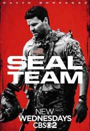 مسلسل SEAL Team الموسم الثانى – الحلقه 10