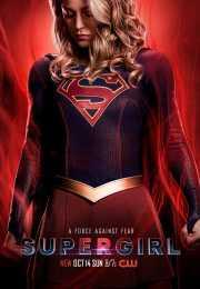 مسلسل Supergirl الموسم الرابع – الحلقه 6