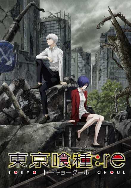 أنمي Tokyo Ghoul:re – الموسم الثاني