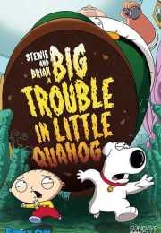 مسلسل Family Guy الموسم السابع عشر – الحلقه 7