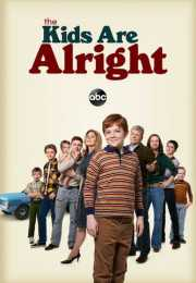 مسلسل The Kids Are Alright الموسم الأول