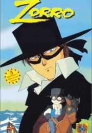 أنمي Kaiketsu Zorro