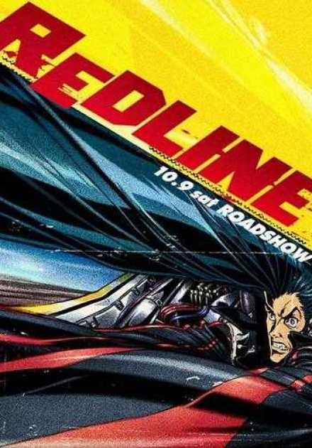 فيلم Redline