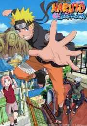 أنمي Naruto Shippuden