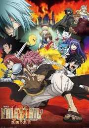فيلم Fairy Tail Movie 1: Houou no Miko