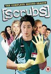 مسلسل Scrubs الموسم الثاني