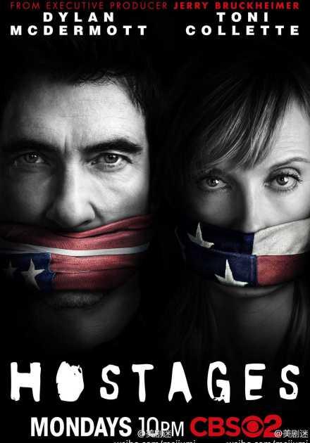 مسلسل Hostages الموسم الأول