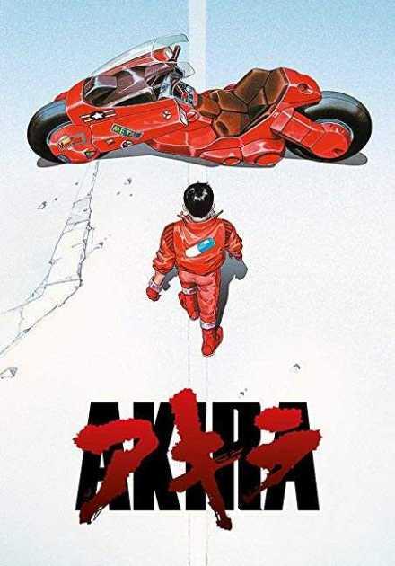 فيلم Akira