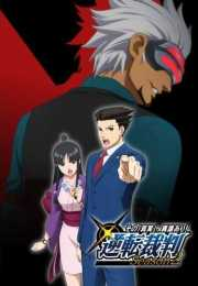 """أنمي Gyakuten Saiban: Sono """"Shinjitsu"""", Igi Ari! Season 2"""