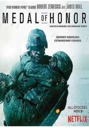 مسلسل Medal of Honor الموسم الأول