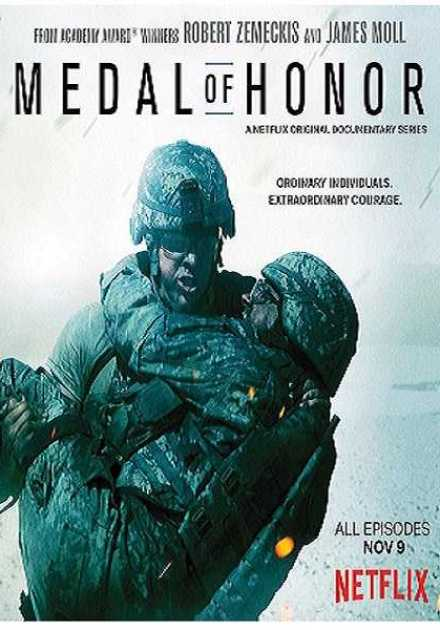 مسلسل Medal of Honor