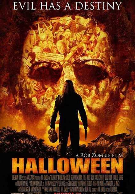 فيلم Halloween 2007 مترجم