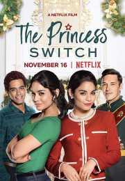 فيلم The Princess Switch 2018 مترجم