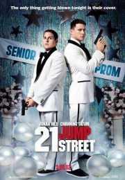 فيلم 21 Jump Street 2012 مترجم