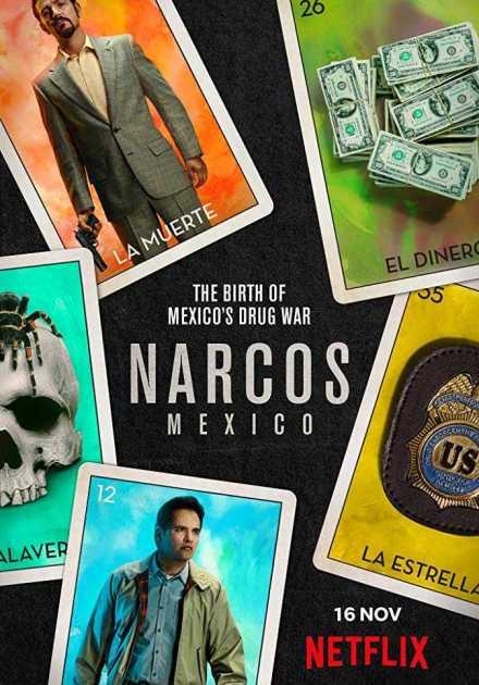 مسلسل Narcos: Mexico