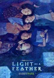 مسلسل Light as a Feather الموسم الأول