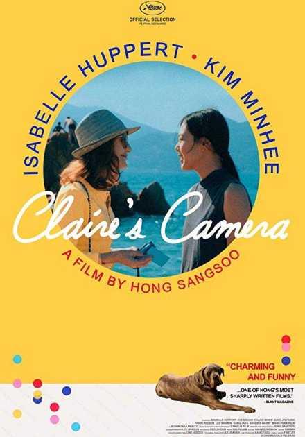 فيلم Claire's Camera 2017 مترجم