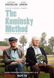 مسلسل The Kominsky Method الموسم الأول – الحلقه 8 والأخيره