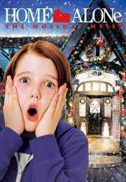 فيلم Home Alone The Holiday Heist 2012 مترجم