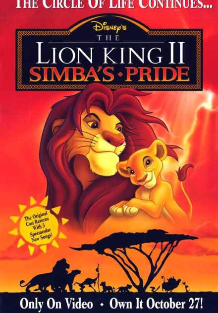 فيلم The Lion King 2 Simba's Pride 1998 مترجم