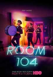 مسلسل Room 104 الموسم الثانى – الحلقه 3
