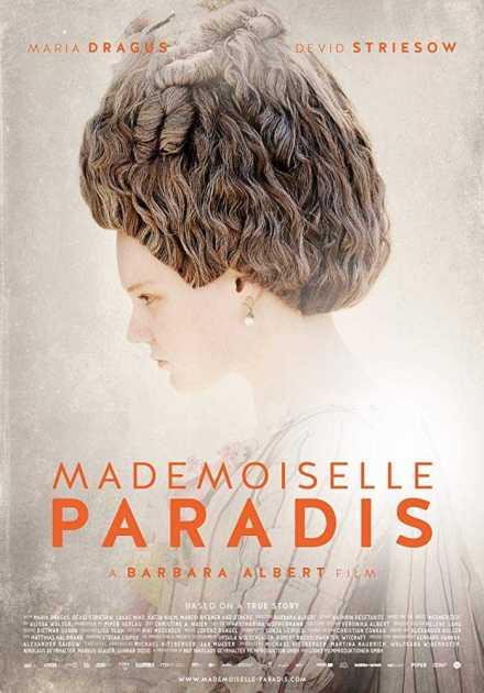 فيلم Mademoiselle Paradis 2017 مترجم