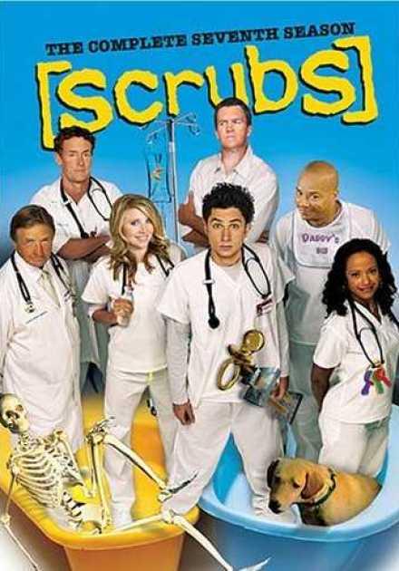 مسلسل Scrubs الموسم السابع