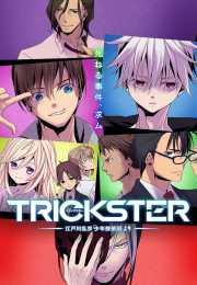 """أنمي Trickster: Edogawa Ranpo """"Shounen Tanteidan"""" yori"""